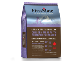 chicken-meal-with-blueberries-formula-cat-450-768x768